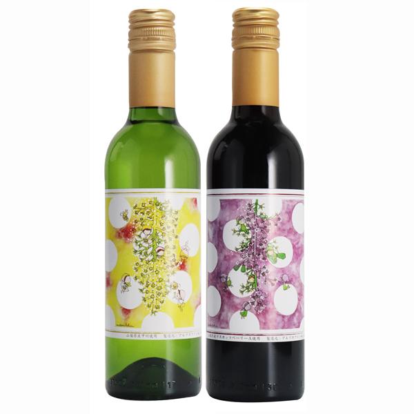 モモハナ 妖精が育んだ葡萄酒赤・白セット